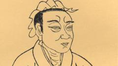史記 (Shi-Ji)